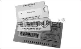 单张走纸、瓶盖可变数据喷码系统技术参数Technical Parameters