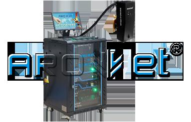 X6 高速可变数据喷印系统