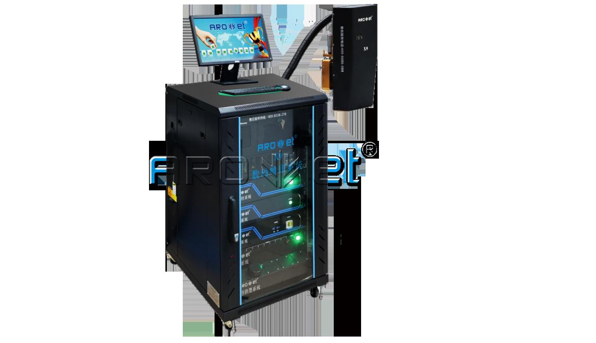 X9 超高速UV可变数据喷印系统
