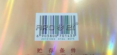 企业普遍应用到条形码UV喷码机将产吕提升新的局面