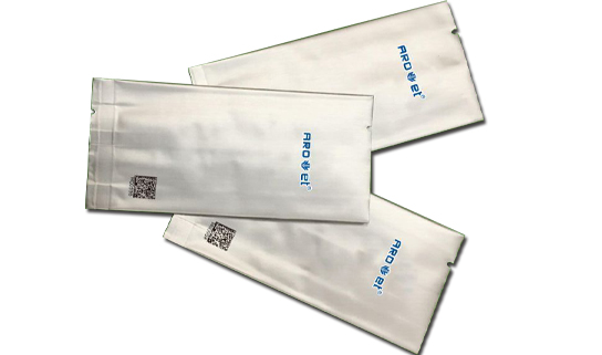 X1 OPP袋可变数据喷码系统