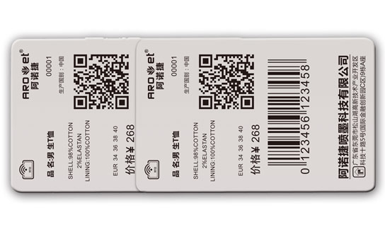 SP-9600 卷装标签可变数据喷码系统