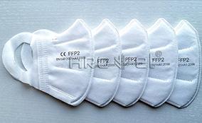 MP-258口罩喷码机技术参数 Technical Parameters