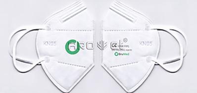N95口罩喷码机在口罩生产线上的应用场景