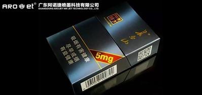 二维码在线卷对卷喷码技术在烟包中的应用