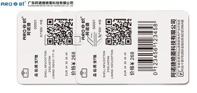 标签喷码设备助力助力零售商不断壮大