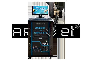 N-1电池标签可变喷印系统